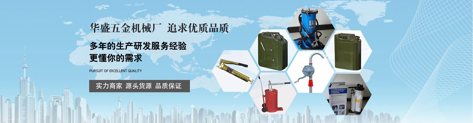 16升黄油泵和20升黄油泵广告图2